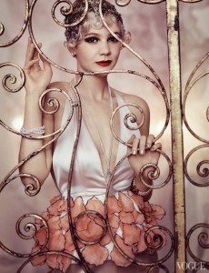 Carey Mulligan stars as Daisy Buchanan.