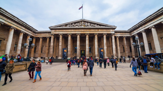 The entrance to the British Museum.