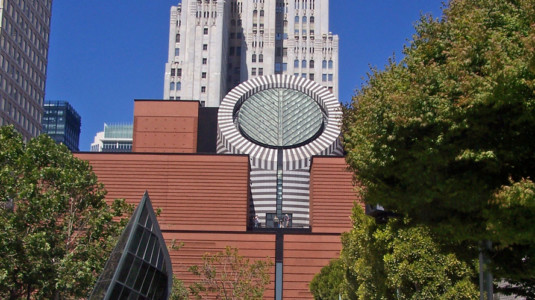 A photograph of the San Francisco Museum of Modern Art, one of many fine architectural museums.