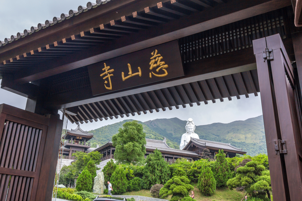 A photo of the entrance to Hong Kong's Tsz Shan Monastery, a Buddhist art museum founded by Chinese business magnate Li Ka-shing.