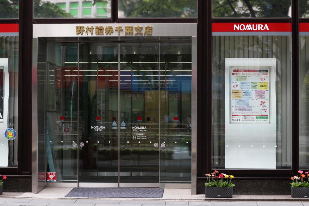 Japanese Bank Creates World's Largest Contemporary Art Prize